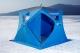 Палатка для зимней рыбалки Higashi Pyramyd