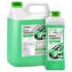 Автошампунь Grass Auto Shampoo