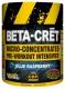Предтренировочный комплекс ProMera Sports Beta-Cret