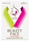 Маска запасная для подтяжки контура лица Rubelli Beauty Face extra sheet