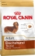 Сухой корм Royal Canin Dachushund (Такса)