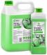 Очиститель салона Grass Textile-cleaner