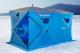 Палатка для зимней рыбалки Higashi Double comfort PRO