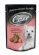 Консервированный корм Cesar для собак мелких пород (пауч) 100 г