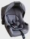 Детское автомобильное кресло Siger Эгида Люкс, 0-1,5 лет, 0-13 кг, группа 0+