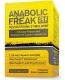 Здоровый сон PharmaFreak GH Freak 120 капсул