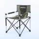Складное компактное кресло King Camp Alu folding director chair