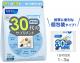 Витамины для мужчин 30-40 лет  Fancl Good Choice Man