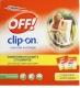 Сменный картридж Off Clip-on, 2 шт.