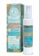 Ночной крем-сыворотка от морщин Флоресан Алтай Cosmetics  Ф-151