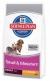Сухой корм для собак миниатюрных  пород Hills Science Plan Small&Miniature Adult (Курица)