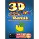 3D Сказка-Раскраска Devar «Репка»