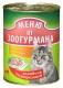 Корм консервированный для кошек  Меню от Зоогурмана, 125 г
