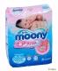 Памперсы Moony Япония