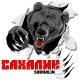 Автонаклейка  Злой сахалинский медведь