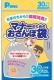 Утилизатор фекалий животных Япония