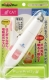 Электрокогтерез с пилкой и фонариком Япония