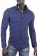 Рубашка приталенная  Punto, синяя