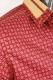 Рубашка приталенная  Exetera красная/бежевая