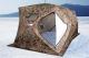Палатка для зимней рыбалки Higashi Double Camo Pyramid