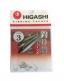 Крючки для ловли корюшки малоротки Higashi посеребренные с ушком