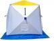 Палатка Куб для зимней рыбалки Стэк Куб-2