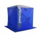 Палатка Куб для зимней рыбалки WoodLand ICE FISH 2, 160х160х180 см (синий)