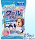 Полотенца охлаждающие для животных  Happy Pet 25 шт.