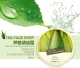 Мягкий очищающий крем с алоэ The Face Shop Herbday Cleansing Cream 2010- Aloe, 150 мл
