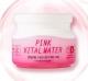 Крем для лица Etude House Pink Vital Water Cream