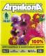 Удобрение для садовых и балконных цветов Агрикола №7