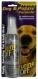 Спрей для уничтожения пятен и запахов от мочи собак Urine Off 118 мл