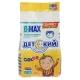 Стиральный порошок  BiMAX Автомат Колор Детский 3 кг