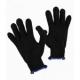 Перчатки рабочие стрейч тонк.синие/черные