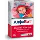 Витаминно-минеральный комплекс Алфавит В сезон простуд для детей 60 табл.