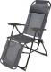 Кресло-шезлонг складное Ника Арт.КШ3 (8 положений спинки, подножка) г. Ижевск