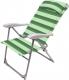 Кресло-шезлонг складное Ника 2 К 2