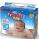 Подгузники LaCUTE Baby New Born (3-5 кг. 84 шт.) Япония