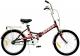 Складной велосипед Stels Pilot 420 2014 г