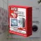 Антинакипин для стиральных и посудомоечных машин  Selena 250 г ЧС-12
