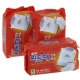 Мыло хозяйственное от пятен Mukunghwa Stain Remover Soap, 150 г