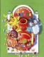 Бунеев Р.Н По дороге к Азбуке  Пособие по развитию речи и подготовки к обучению грамоте