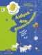Журова Л.Е.. Азбука для дошкольников.Играем и читаем вместе. Рабочая тетрадь.