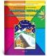 Куревина О. Изобразительное искусство 3 кл. Рабочая тетрадь. Разноцветный мир
