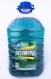 Стеклоочищающая жидкость Изумруд  -30С (незамерзайка)