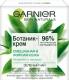 Матирующий Ботаник-крем для жирной и смешанной кожи лица Garnier Зеленый чай 50 мл
