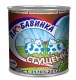 Молоко Сгущенка Любавинка 380гр