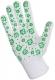 .Перчатки для садовых работ трикатажные с дизайн напылением ПВХ green Хозяюшка Мила