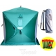 Палатка зимняя Куб 1,5х1,5 (зеленый/серый) Helios