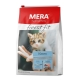 Сухой корм для котят Meracat Finest Fit Kitten